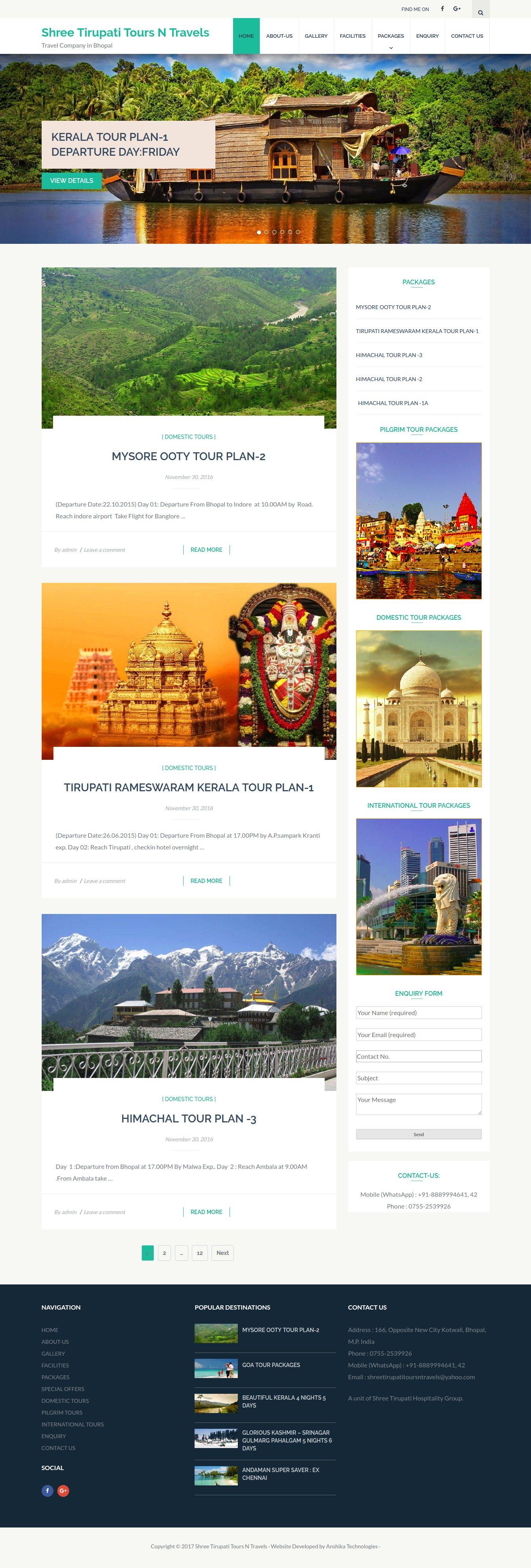 Shree Tirupati Tours & Travels