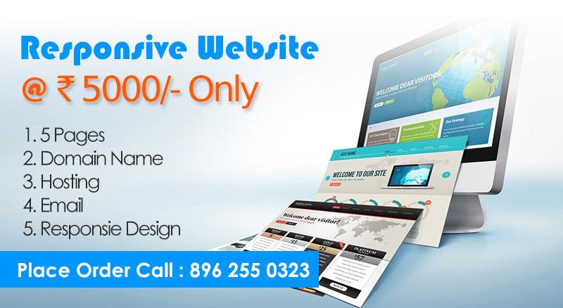 website designing in bhopal